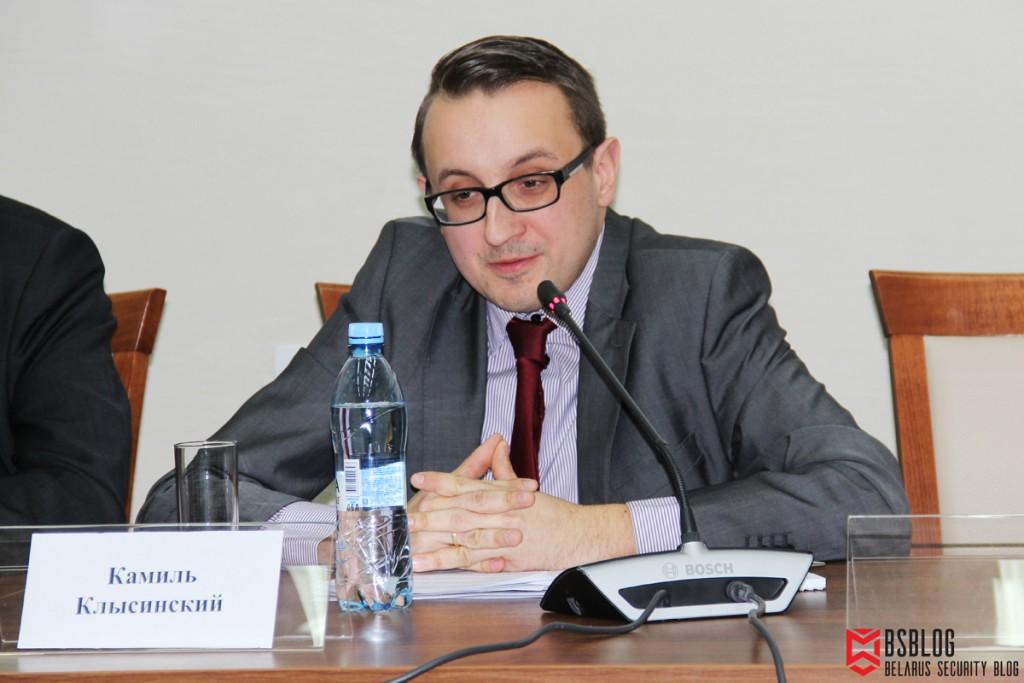 Камиль Клысинский