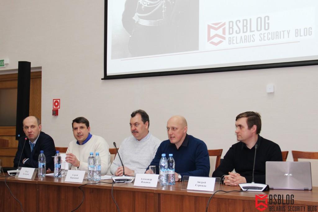 Ситуация в восточной Беларуси